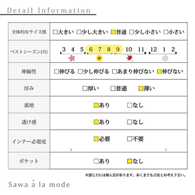 サイドリボンのコットンリネントップス【8月3日8時販売新作】