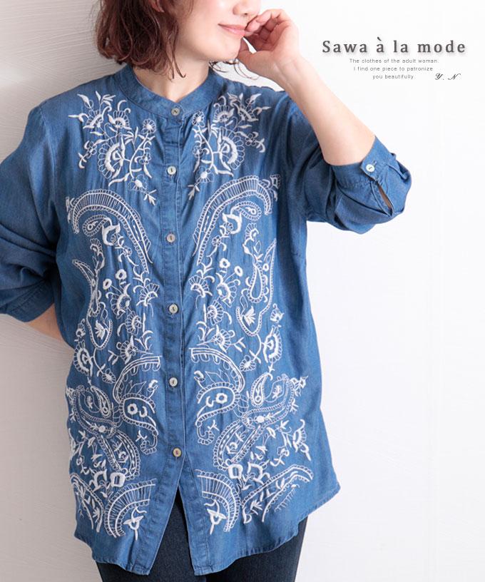 ウエスタン風刺繍のデニムシャツトップス