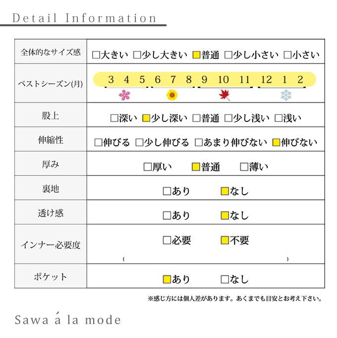 2wayのシンプルロングパンツ【8月3日8時販売新作】