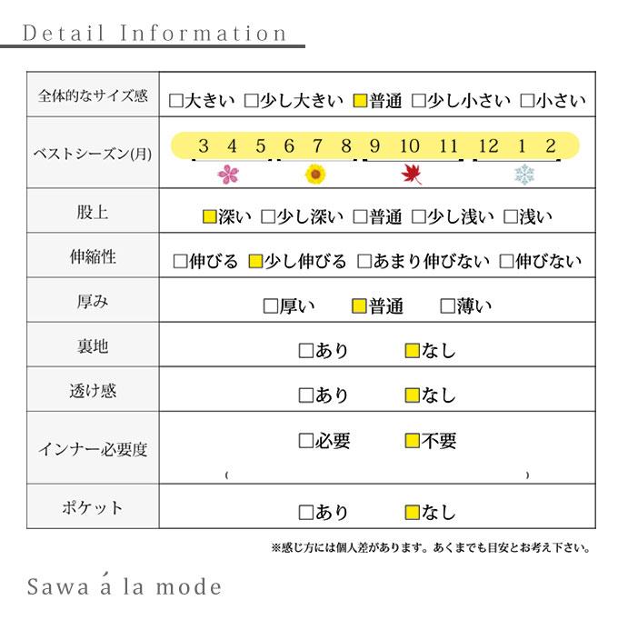 ギャザーフレアのロングワイドパンツ【8月15日8時販売新作】