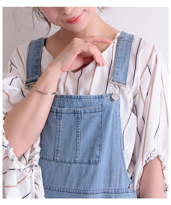 大人可愛いマキシ丈のデニムサロペットスカート【8月10日8時販売新作】