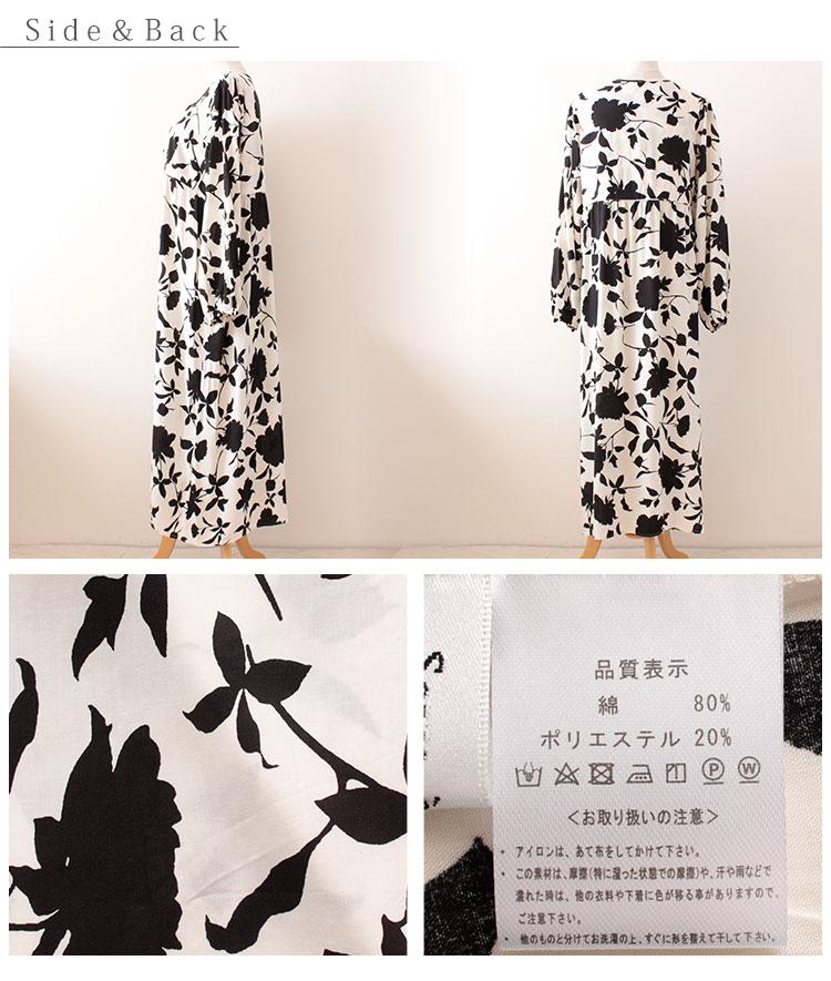 モノトーン花柄プリントのワンピース【8月12日8時販売新作】