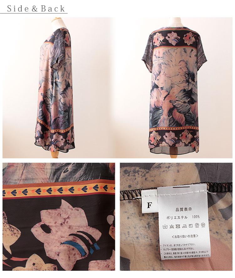 オリエンタルな花柄プリントの半袖ワンピース【8月10日8時販売新作】
