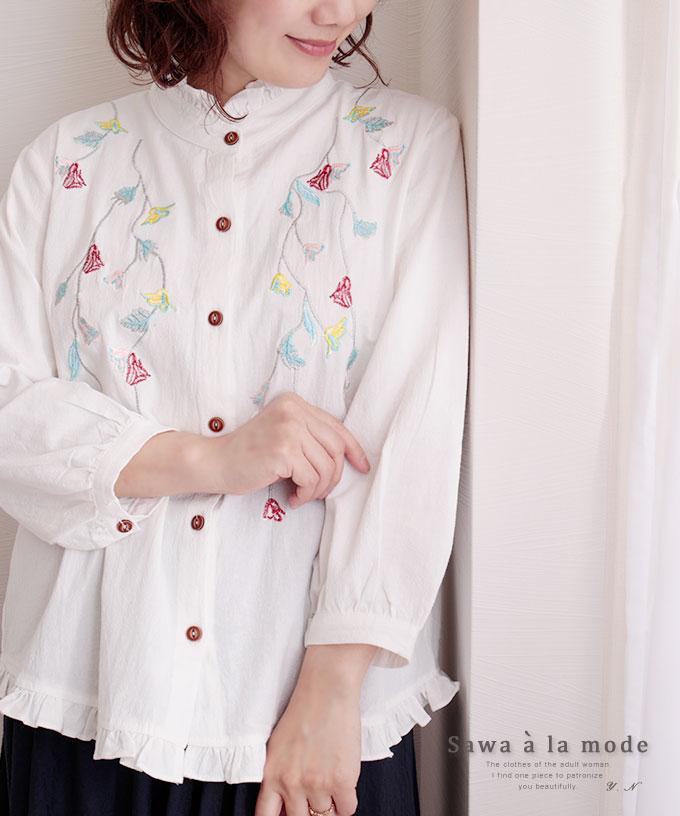 ボタニカル刺繍のフリルカラーシャツ