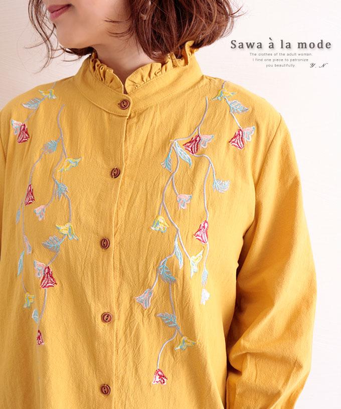 花刺繍付き裾フリルコットントップス