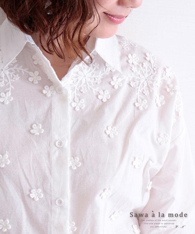 小花刺繍のコットンシャツトップス【8月15日8時販売新作】