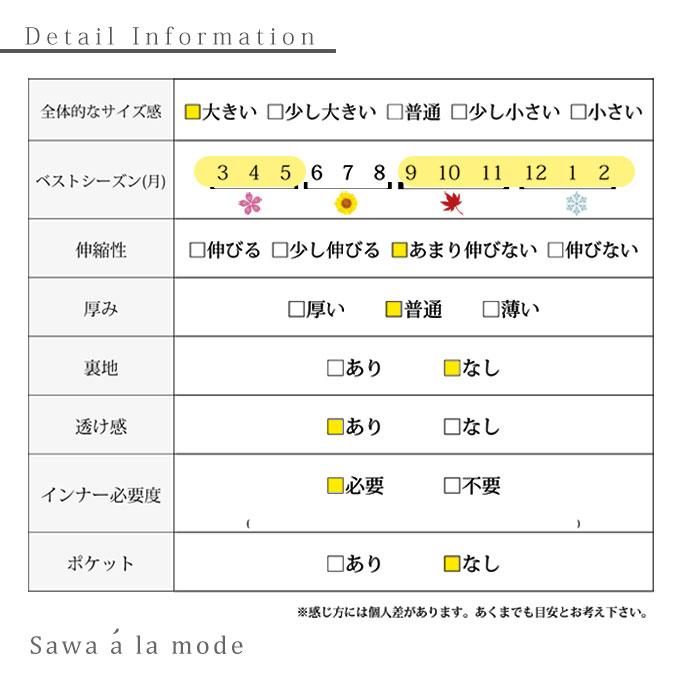 エレガント刺繍のスカラップカーディガン【8月17日8時販売新作】