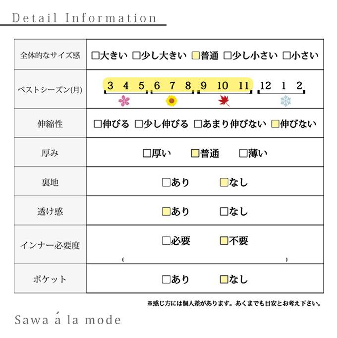 ドットが揺れるぽわん袖シャツワンピース 【8月19日8時販売新作】
