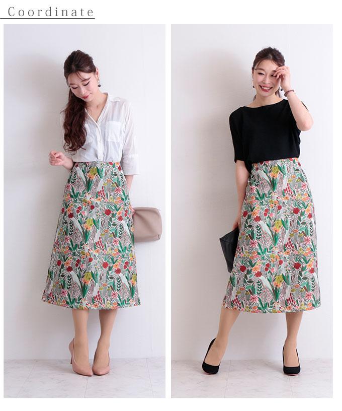 ボタニカルな織り柄のロングスカート 【8月19日8時販売新作】