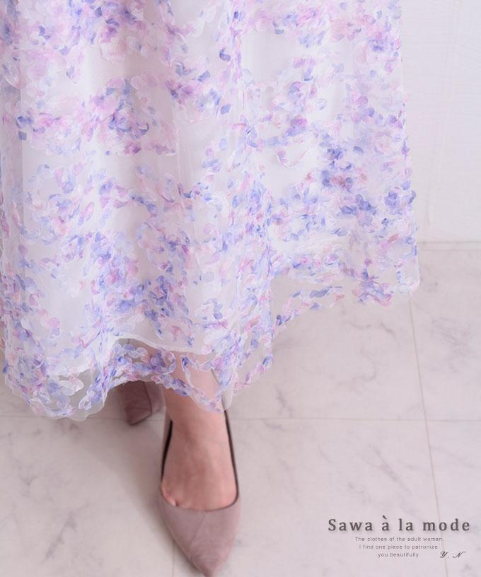 紫陽花咲くチュールフレアスカート