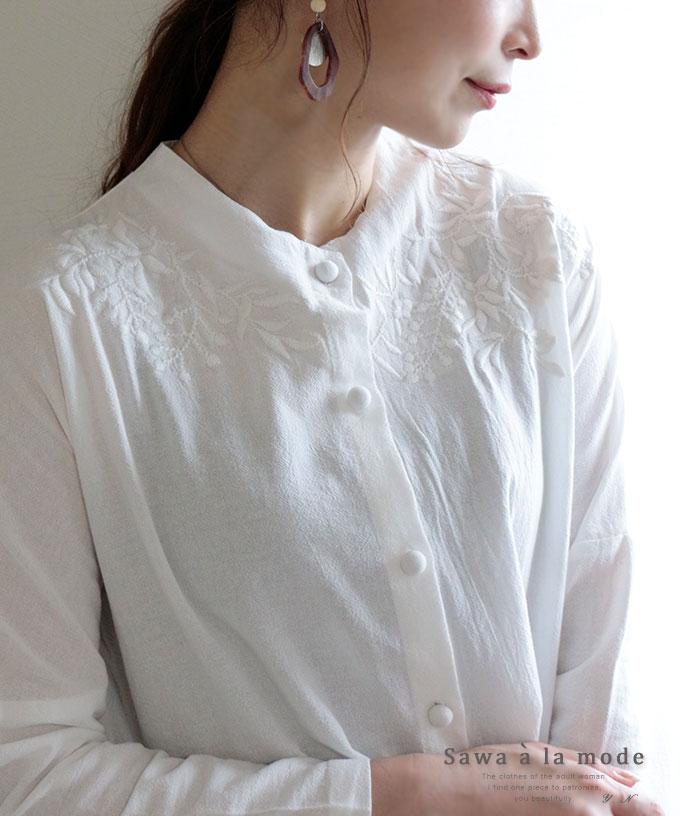 ボタニカル刺繍のコットンブラウス【8月24日8時販売新作】
