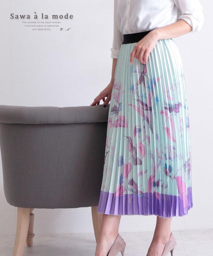 鳥と葉柄のミモレ丈プリーツスカート