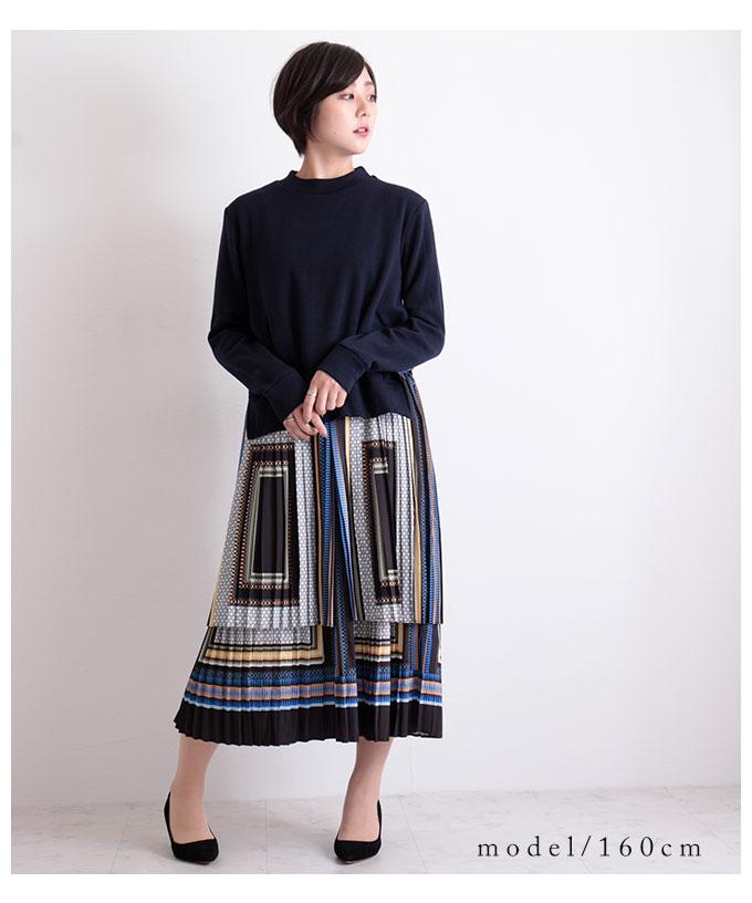 スカーフ柄プリーツワンピースとニットのアンサンブル【9月2日8時販売新作】