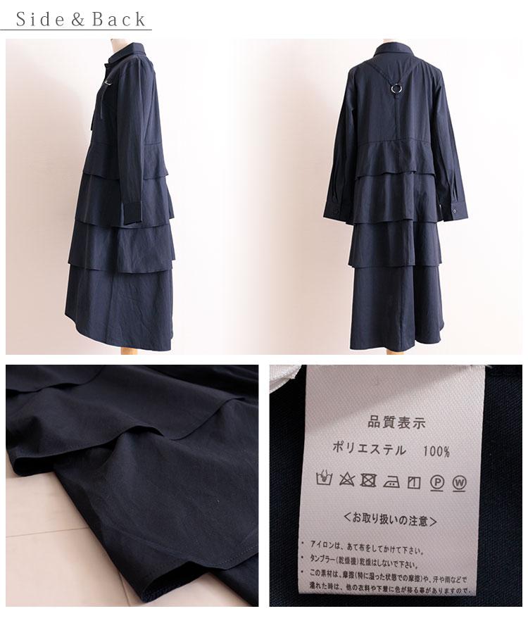 フリルティアードシャツワンピース【9月2日8時販売新作】