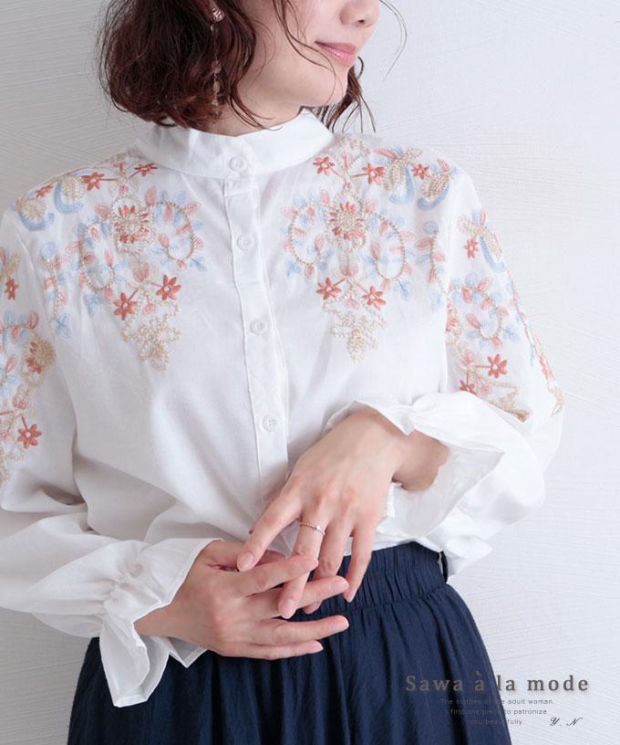花刺繍のフリル袖シャツブラウス【8月31日8時販売新作】