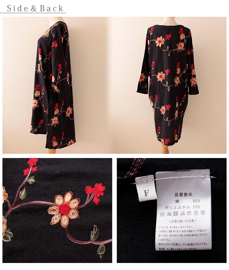 花柄刺繍の膝丈ワンピース【9月5日8時販売新作】