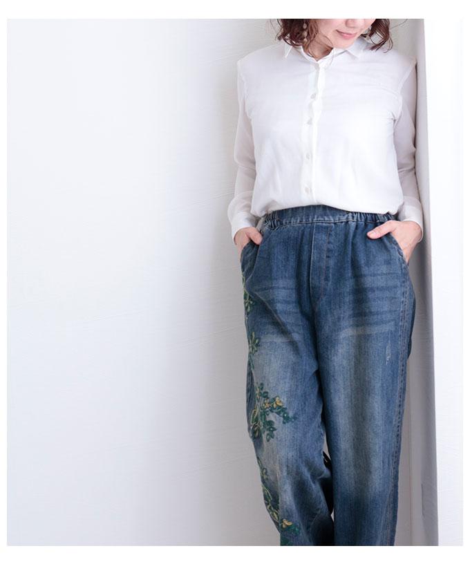 草花柄刺繍とダメージ加工のデニムワイドパンツ【9月5日8時販売新作】