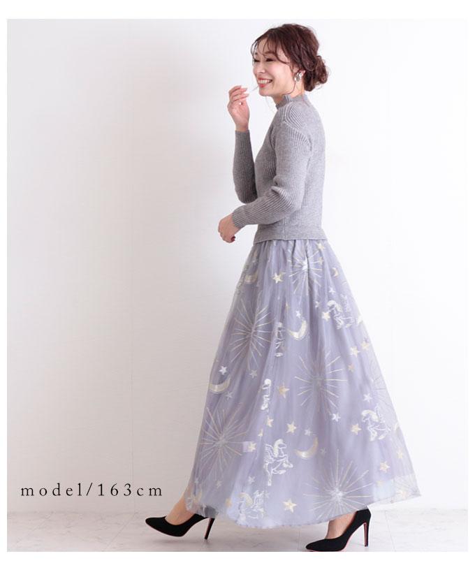 星空柄刺繍のチュールドッキングニットワンピース【9月19日8時販売新作】