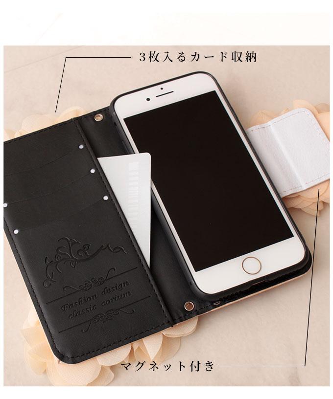 パール付き花モチーフの手帳型iPhoneケース【9月19日8時販売新作】