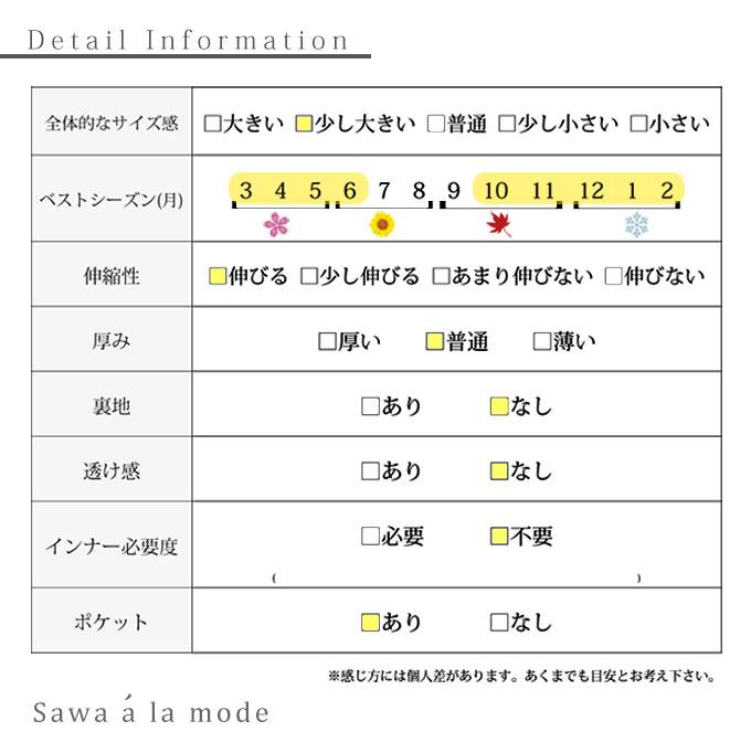 異素材ドッキングのAラインワンピース【9月19日8時販売新作】