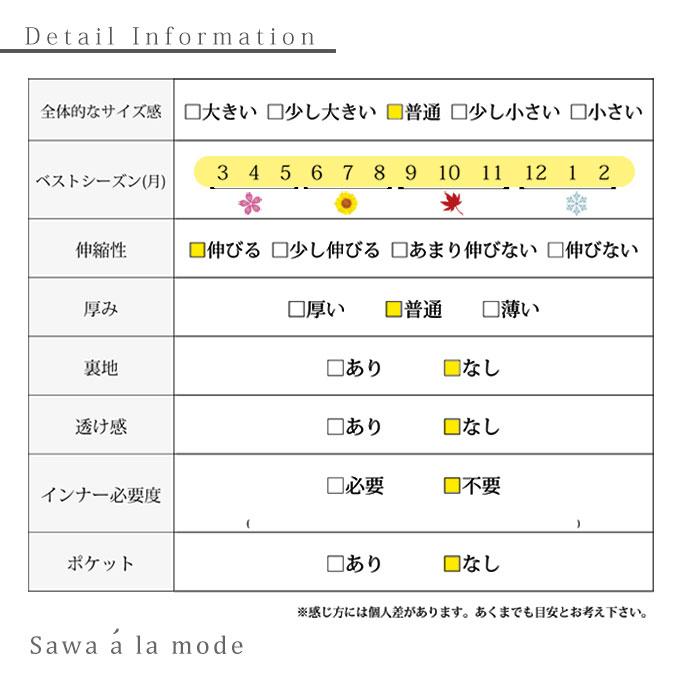 細プリーツのワイドフレアロングパンツ【9月16日8時販売新作】