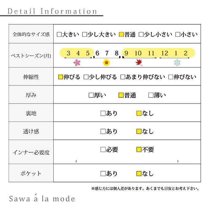 パフショルダーのショート丈トップス【9月16日8時販売新作】