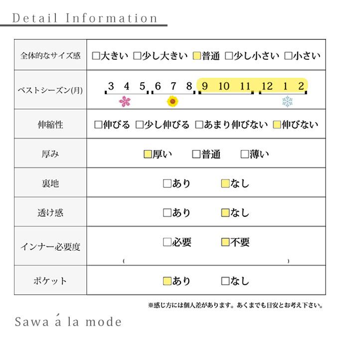 裏起毛のオフタートルロングワンピース【9月21日8時販売新作】