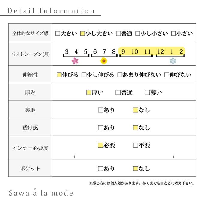 ローゲージニットのリブ編みタートルネックベスト【9月21日8時販売新作】