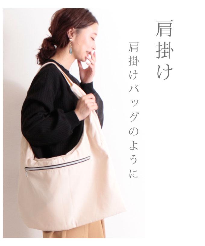 ポケット付きの2wayベストバッグ【9月23日8時販売新作】