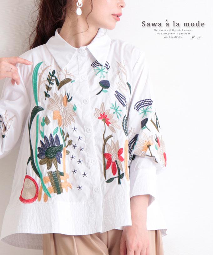 ボタニカル刺繍のAラインコットンシャツ【3月31日10時再入荷】