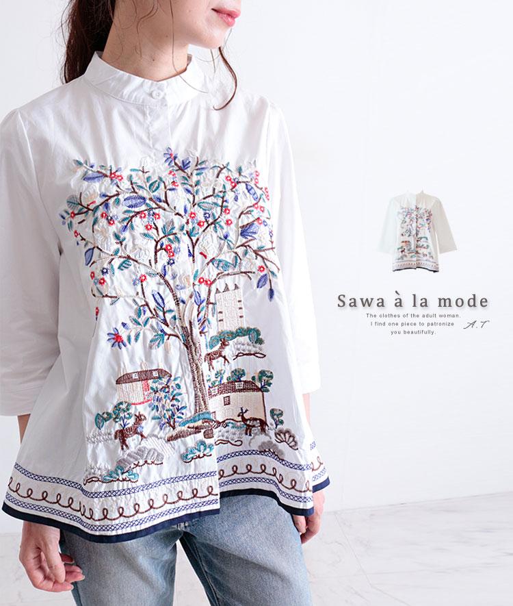 ノスタルジック刺繍のAラインコットンシャツ【6月9日10時再入荷】