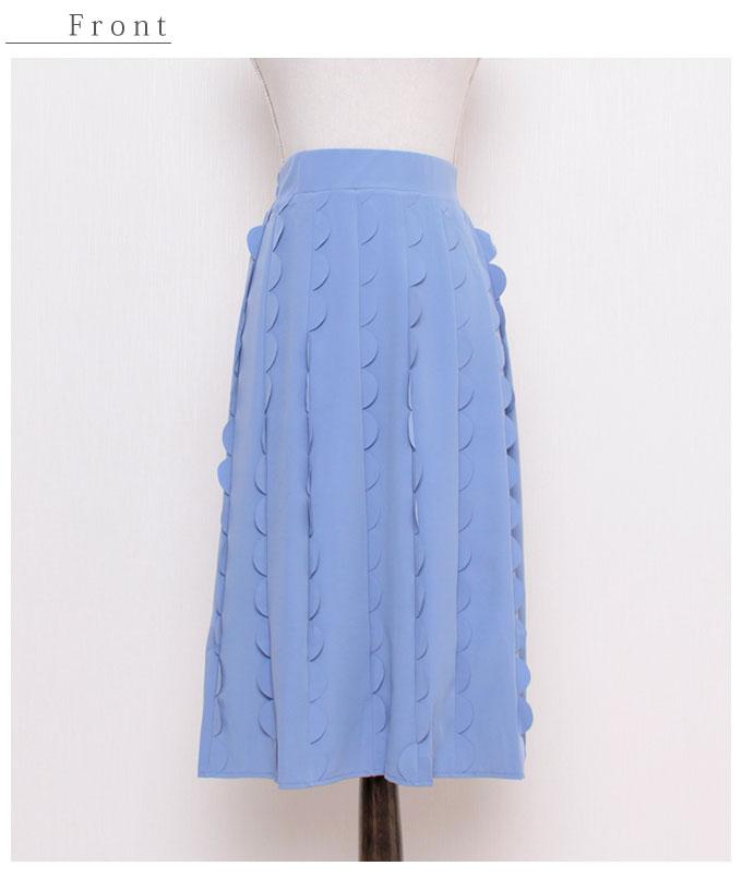 半円フリルラインのAラインスカート【10月3日8時販売新作】