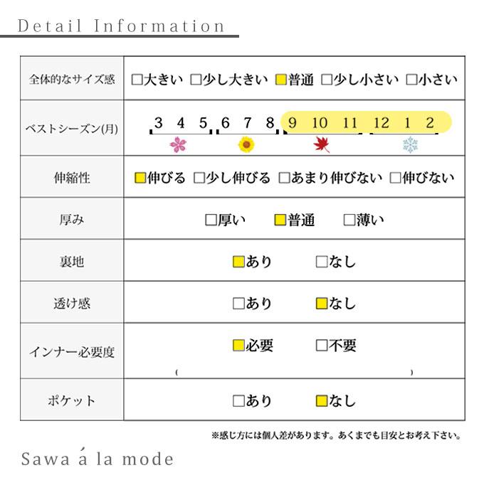花モチーフレース付きぽわん袖ニットトップス【9月30日8時販売新作】