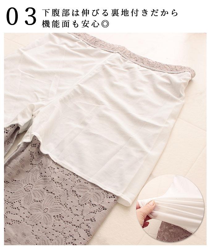 花模様の総レースレギンスパンツ【9月30日8時販売新作】