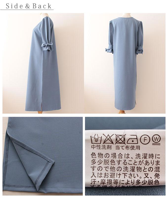 袖リボンのスリット入りワンピース【10月10日8時販売新作】