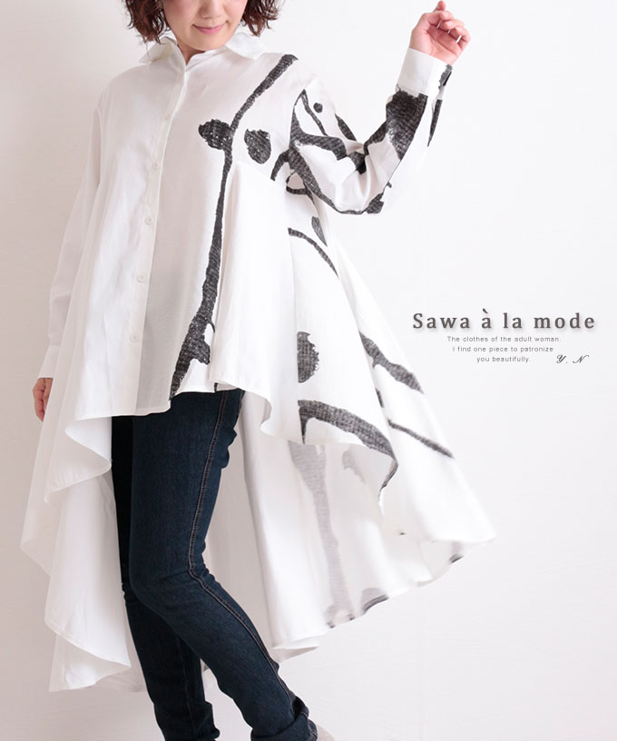 モダン模様の裾アシンメトリーチュニックシャツ