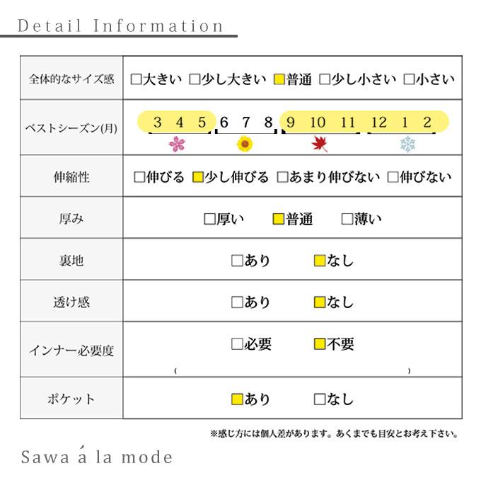 心躍るデニム切り替えの長袖ワンピース【10月5日8時販売新作】