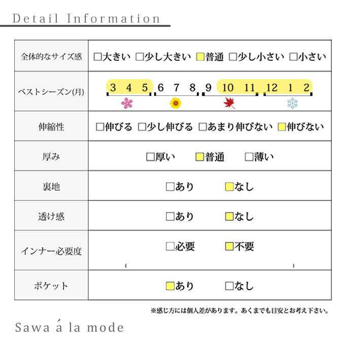 バイカラーのロングワンピース【10月7日8時販売新作】