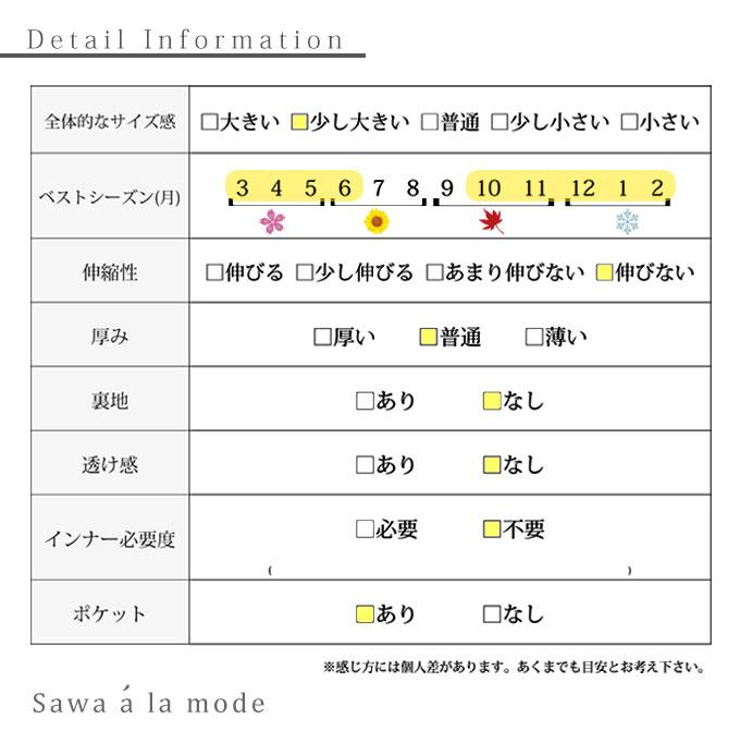 花モチーフコットンリネンのコクーンワンピース【10月7日8時販売新作】