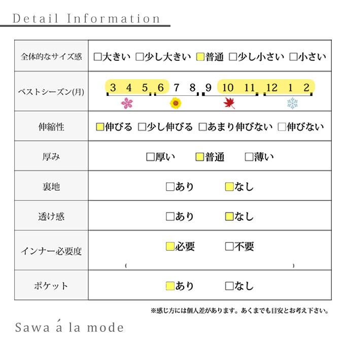 エンボス加工のロングコーディガン【10月7日8時販売新作】