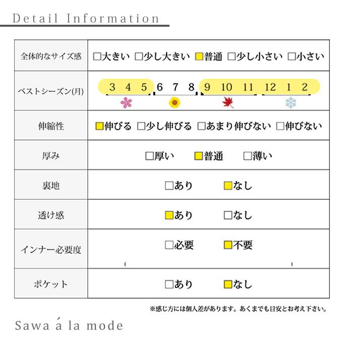 スカーフ模様のぽわん袖ニットトップス【10月7日8時販売新作】