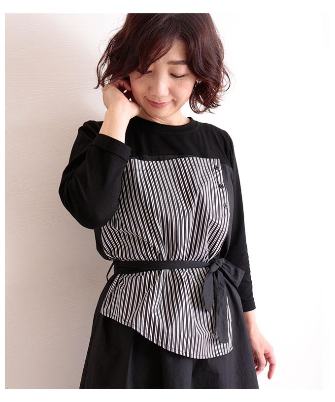 異素材ミックスのシャツ風ワンピース【10月12日8時販売新作】