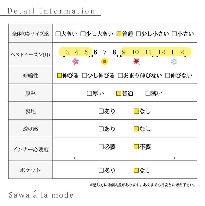 袖レースのVネックニットカーディガン【10月12日8時販売新作】