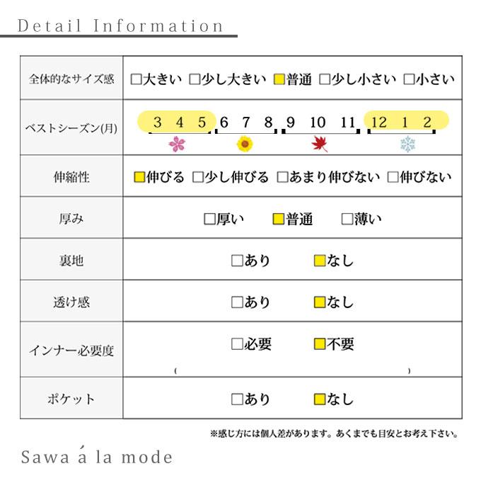 花レースラインのフレア袖ニットトップス【10月17日8時販売新作】