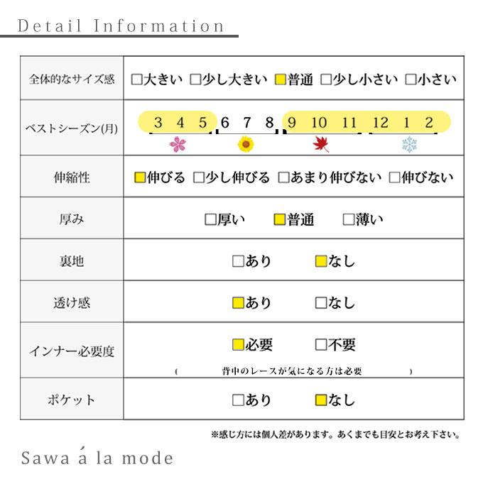 後ろレースのエレガントな長袖ニットトップス【10月17日8時販売新作】