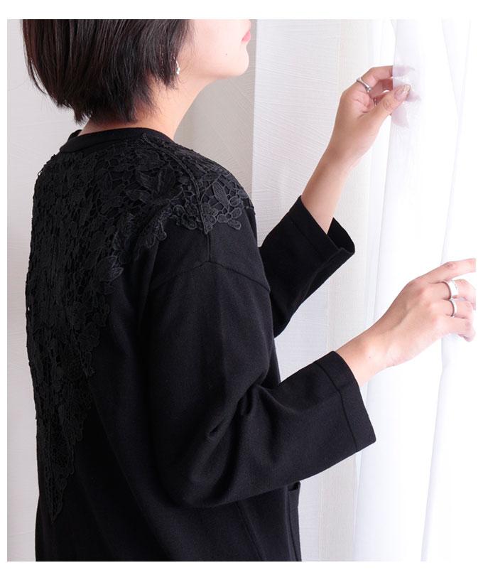 後ろ花レースの薄手ロングニットカーディガン【10月14日8時販売新作】
