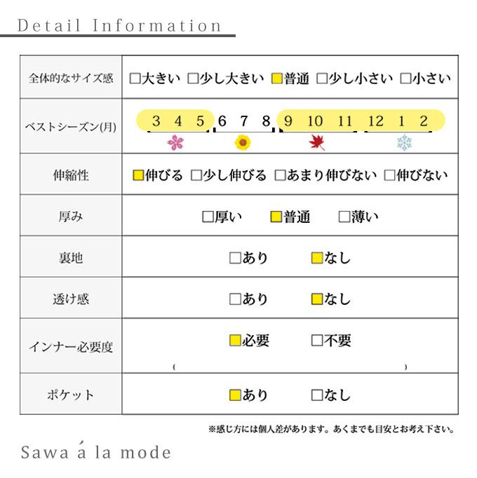 後ろ花レースの薄手ロングニットカーディガン【10月12日8時販売新作】