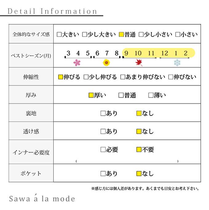 レトロ模様のニットフレアスカート【10月17日8時販売新作】