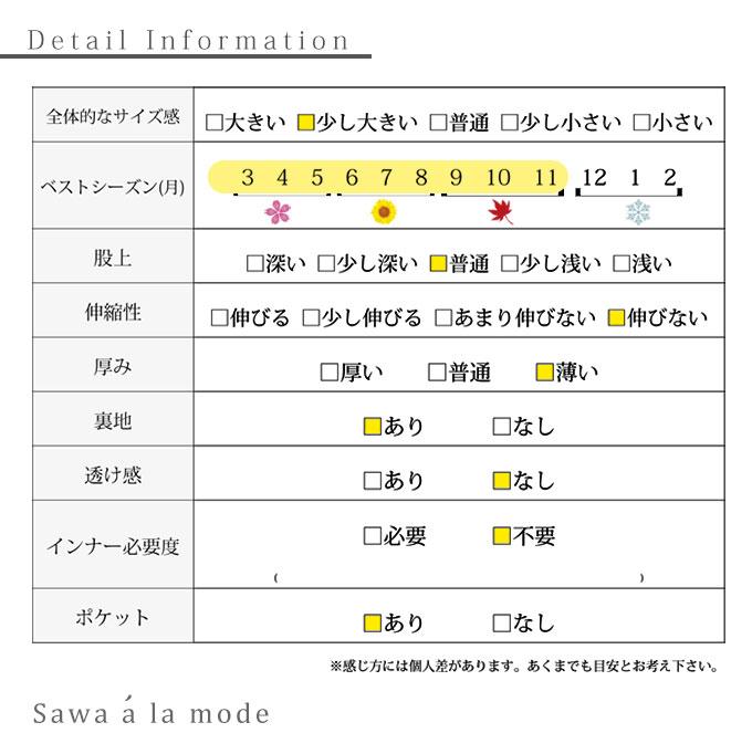 エスニック模様広がるワイドフレアパンツ【10月21日8時販売新作】