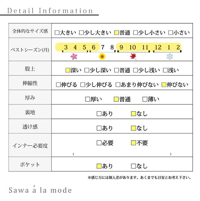 タック入りハイウエストテーパードパンツ【10月24日8時販売新作】
